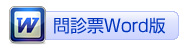 m_word